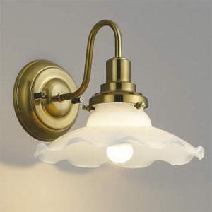 コイズミ照明 LEDブラケットライト LEDランプ交換可能型 白熱球40W相当 電球色 5.8W 口金E17 しんちゅう古美・乳白色 AB40106L