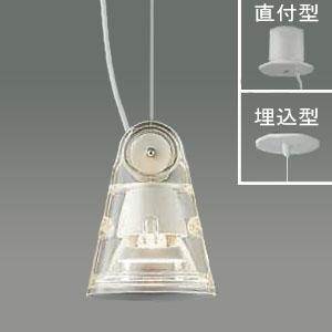 コイズミ照明 LED一体型ペンダントライト 直付・埋込両用型 白熱球60W相当 電球色 6.2W 定格光束465lm 埋込穴φ75mm AP42103L