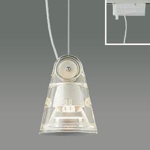 コイズミ照明 LED一体型ペンダントライト ライティングレール取付タイプ 白熱球60W相当 電球色 6.2W 定格光束465lm AP42104L