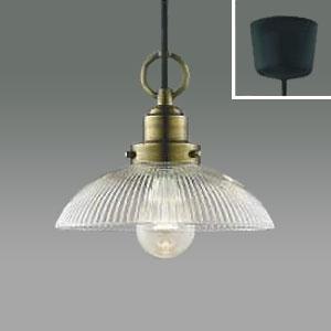 コイズミ照明 クリアLEDランプ搭載ガラスペンダントライト 《ノストス》 LEDランプ交換可能型 白熱球60W相当 電球色 6.4W 口金E26 クリアリブ入 AP43545L