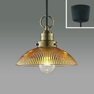 コイズミ照明 クリアLEDランプ搭載ガラスペンダントライト 《ノストス》 LEDランプ交換可能型 白熱球60W相当 電球色 6.4W 口金E26 アンバー色塗装リブ入 AP43546L