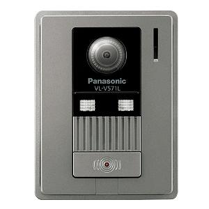 パナソニック カラーカメラ玄関子機 増設用 露出型 1個用スイッチボックス(カバー付)適合 広角レンズ付 シルバー VL-V571L-S