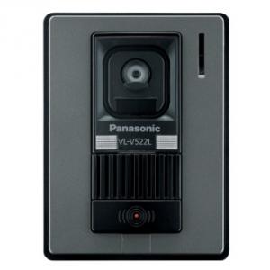 パナソニック カラーカメラ玄関子機 露出型 1個用スイッチボックス(カバー付)適合 シルバー VL-V522L-S