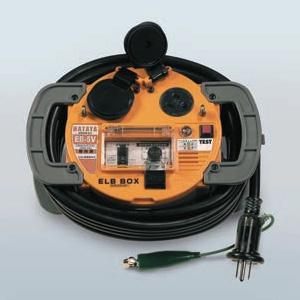 ハタヤ ELB BOX 遮断電流値可変設定型 屋内用 2P 15A 125V 接地付 コンセント2個 長さ5m EB-5V