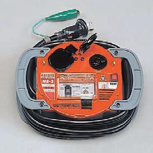 ハタヤ メタセンボックス 100Vタイプ 2P 15A 125V 接地付 コンセント2個 長さ5m VCT2.0㎟×3C 金属感知機能付 MB-5