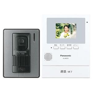 パナソニック テレビドアホン 1-2タイプ 電源コード式 2.7型カラー液晶画面 録画機能付 ドアホン親機+玄関子機 VL-SE25K