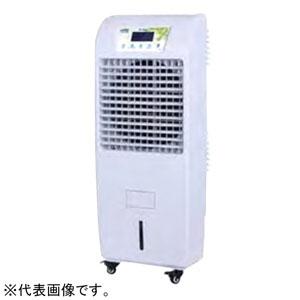 (株)サンコー ECO冷風機 《Air Cooler》 60Hz用 スタンダードタイプ 単相100V 190W タンク容量40L 冷房範囲25㎡ 35EXN60