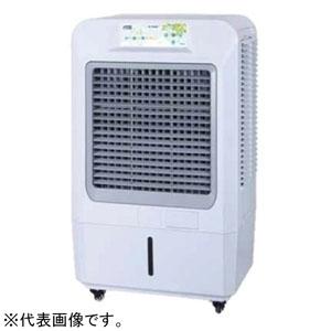 (株)サンコー ECO冷風機 《Air Cooler》 60Hz用 大容量タイプ 単相100V 320W タンク容量90L 冷房範囲50㎡ 70EXN60