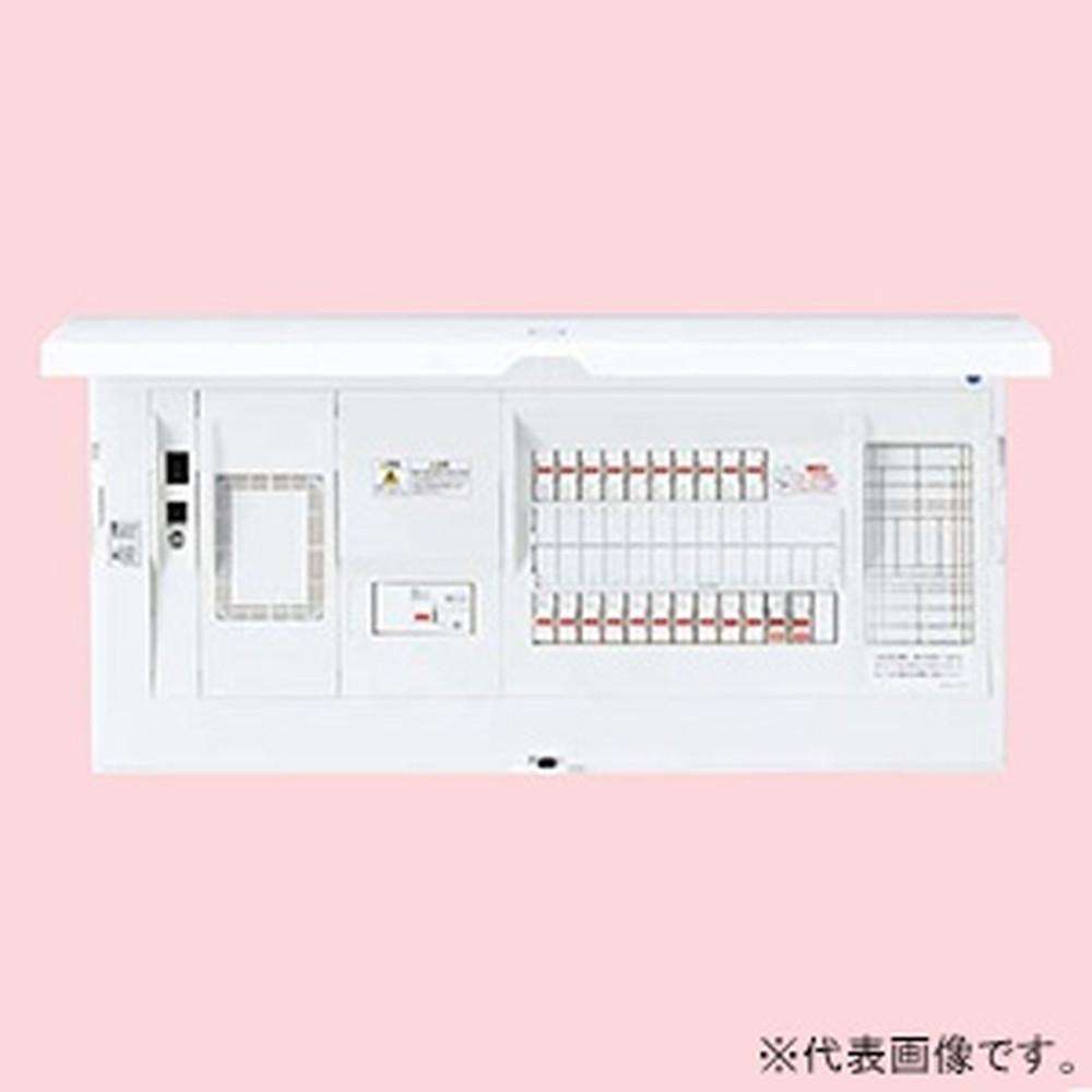 パナソニック 住宅分電盤 《スマートコスモ》 マルチ通信型 省エネ対応 エコキュート・電気温水器(分岐タイプ)・IH対応 10+1 主幹75A フリースペース付 BHMF37101B3