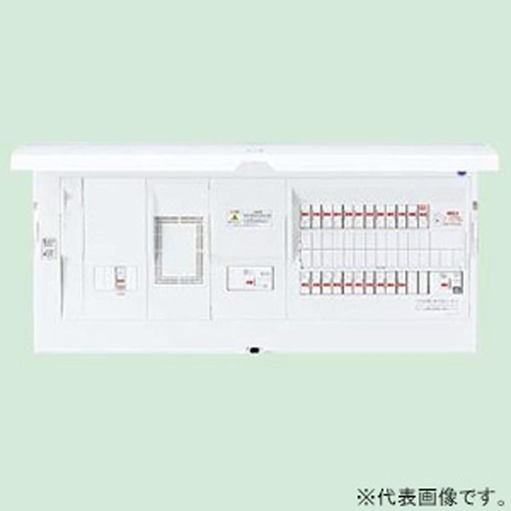 パナソニック 住宅分電盤 《スマートコスモ》 レディ型 創エネ対応 太陽光発電システム・エコキュート(端子台付1次送りタイプ)・IH対応 10+2 主幹50A BHR35102S2