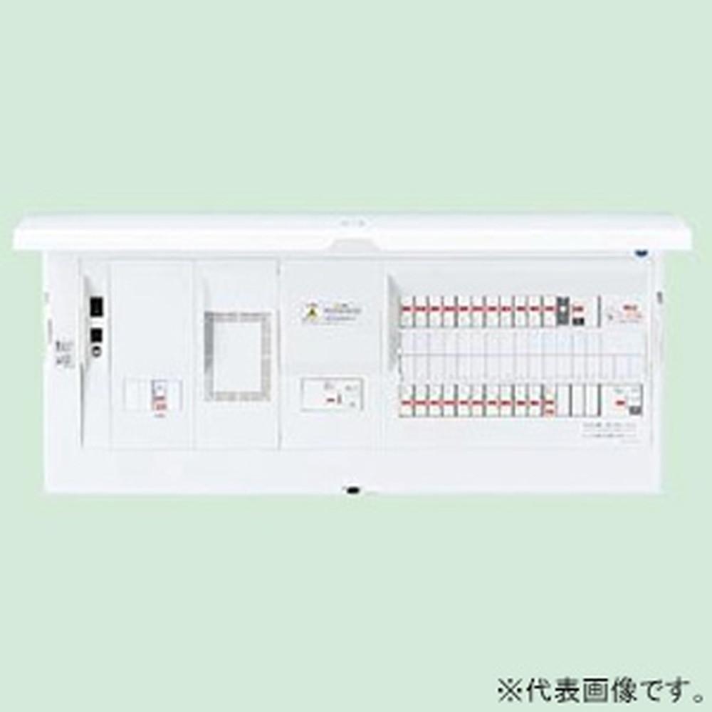 パナソニック 住宅分電盤 《スマートコスモ》 マルチ通信型 創エネ対応 EV・PHEV40A・太陽光発電システム・エコキュート(端子台付1次送りタイプ)・IH対応 30+3 主幹75A BHM37303S2E4