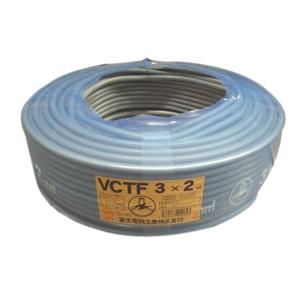 富士電線 ビニルキャブタイヤ丸形コード 2.0㎟ 3心 100㎟ 灰色 VCTF2.0SQ×3C×100mハイ
