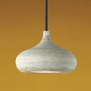 コイズミ照明 LED和風ペンダントライト 直付専用 白熱球60W相当 電球色 口金GX53 白粉引き仕上 《信楽焼シリーズ》 AP35973L