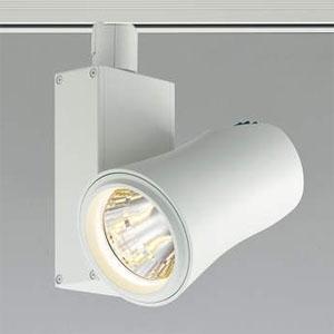 コイズミ照明 LEDスポットライト LED一体型 ライティングレール取付タイプ 電球色(3000K) 調光タイプ JR12V50W相当 照度角20° ホワイト XS41479L