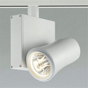 コイズミ照明 LEDスポットライト LED一体型 ライティングレール取付タイプ 電球色(2700K) ON-OFFタイプ HID35W相当 照度角35° ホワイト XS43982L