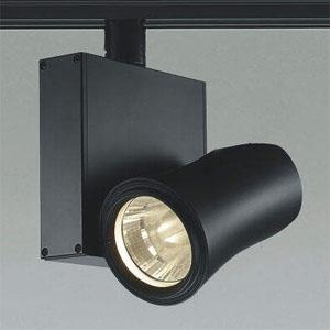 コイズミ照明 LEDスポットライト LED一体型 ライティングレール取付タイプ 電球色(3000K) ON-OFFタイプ HID35W相当 照度角20° ブラック XS43995L