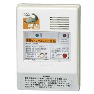 テンパール工業 感震センサーユニット 疑似漏電方式 単3専用 別置用 ES-BX