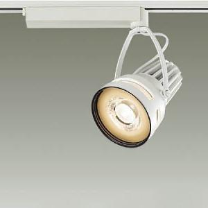 DAIKO LEDスポットライト COBタイプ 制御レンズ付 CDM-T35W相当 非調光タイプ 配光角35°生鮮食品用43W 惣菜向け 高演色 ホワイト LZS-91518YWE