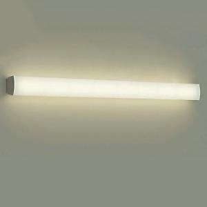 DAIKO LEDダウンライト Bluetooth通信対応 調色・調光タイプ 密閉型 昼白色~電球色 Hf32Wタイプ カバーバネ式 DBK-39836