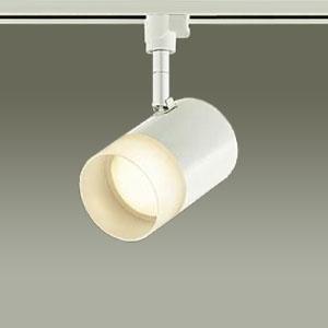 DAIKO LEDスポットライト ダクトレール用 Bluetooth通信対応 調色・調光タイプ 昼白色~電球色 白熱灯100Wタイプ 天井付・壁付兼用 DSL-4728FW