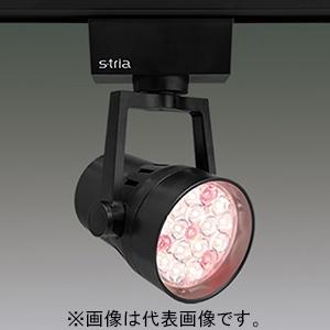 アイリスオーヤマ LEDスポットライト 《S-tria》 食品売場用タイプ ベーカリー/惣菜用 LED18灯 非調光タイプ 配光角25° ライティングレール用 ブラック SP18DE-25STB