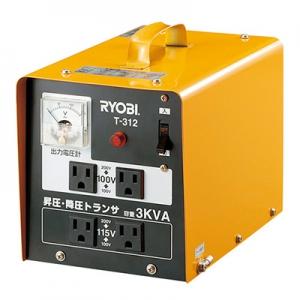 リョービ 昇圧・降圧トランサ 過負荷防止機能付 出力電圧計付 T-312