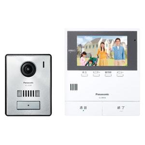 パナソニック テレビドアホン モニター親機+広角カメラ玄関子機 約5型ワイド液晶 SDカード対応 動画録画機能付 VL-SE50KP