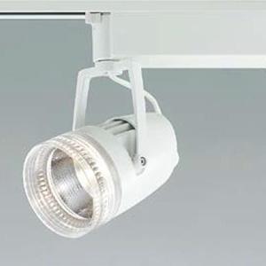 コイズミ照明 LED一体型スポットライト ライティングレール取付タイプ ティアラリングタイプ HID35~50W相当 2000lmクラス 電球色 照度角30° XS40856L