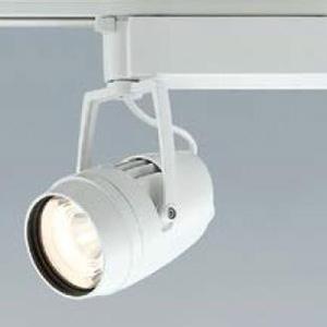 コイズミ照明 LED一体型スポットライト ライティングレール取付タイプ ナロービームタイプ HID35W相当 1500lmクラス 電球色 照度角10° XS44403L