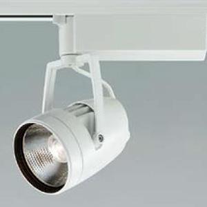 コイズミ照明 LED一体型スポットライト ライティングレール取付タイプ 高彩度vividcolorタイプ HID35~50W相当 2000lmクラス 電球色 照度角15° XS44563L