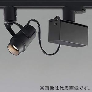 コイズミ照明 LED一体型スポットライト ライティングレール取付タイプ JR12V50W相当 600lmクラス 調光タイプ 電球色 3000K 照度角20° cledy microリニアバンクシステム XS46287L