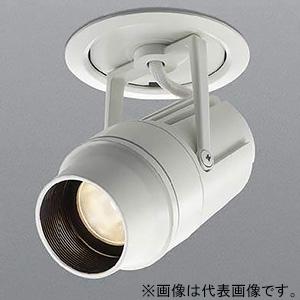 コイズミ照明 LED一体型ダウンスポットライト ユニバーサルタイプ JDR65W相当 400lmクラス 調光タイプ 電球色 3000K 照度角20° 埋込穴φ60mm ファインホワイト XD46542L