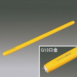 アイリスオーヤマ 【ケース販売特価 20本セット】 直管LEDランプ 《ECOHiLUX HES-YF》 16形 G13口金 紫外線カットフィルム付 LDG16T・Y/7/7_set
