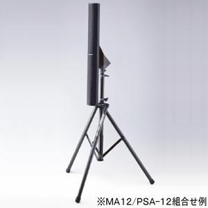 BOSE フロアスタンド RMU108/W専用 ブラック SS-10