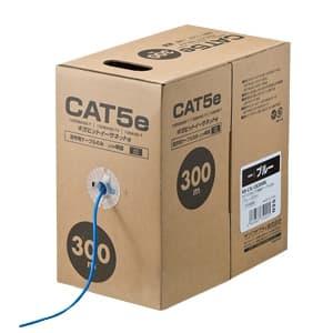 サンワサプライ エンハンスドカテゴリ5自作用LANケーブル ケーブルのみ UTPタイプ 単線 レングスマーク付 300m ブルー KB-C5L-CB300BL