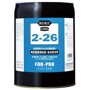 呉工業 防錆・接点復活剤 KURE2-26 缶タイプ 18.925L NO1023