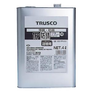 トラスコ中山 TFP防錆剤詰替用 缶タイプ ノンガスタイプ 緑 内容量4L ECO-TFP-U-C4