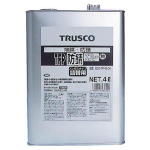 トラスコ中山 TFP防錆剤詰替用 缶タイプ ノンガスタイプ 無色 内容量4L ECO-TFP-M-C4