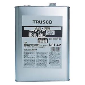 トラスコ中山 ホワイトオイル詰替用(缶タイプ) 食品機械用オイル ノンガスタイプ 淡乳白色 内容量4L ECO-WO-C4