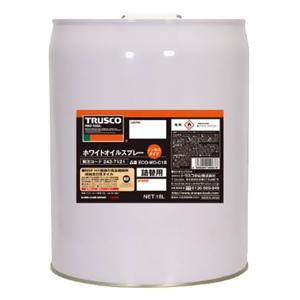 トラスコ中山 ホワイトオイル詰替用(缶タイプ) 食品機械用オイル ノンガスタイプ 淡乳白色 内容量18L ECO-WO-C18