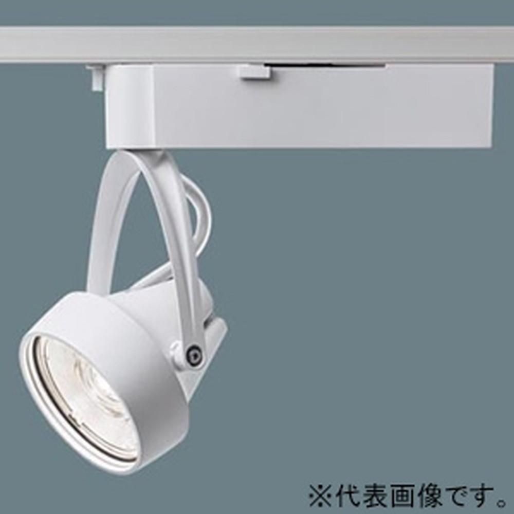 パナソニック LEDスポットライト ライティングレール取付タイプ HID70形器具相当 350形 白色 中角配光19° NNN06301WLE1