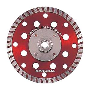 カクダイ サイレントカッター ディスクグラインダー用 呼び125 M10フランジ付 6085-125