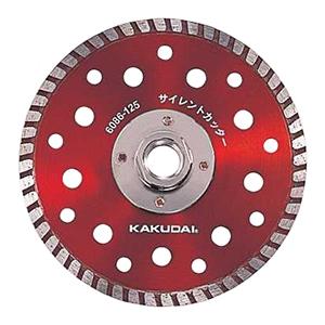 カクダイ サイレントカッター ディスクグラインダー用 呼び125 M16フランジ付 6086-125