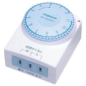 電材堂 【ケース販売特価 10個セット】 カウントダウンタイマーコンセント 1個口 最大設定11時間 SHT11WHDNZ_set