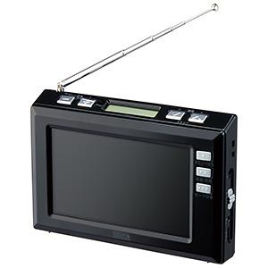 電材堂 【ケース販売特価 10台セット】 ワンセグラジオ 4.3インチディスプレイ ブラック TV03BKDNZ_set