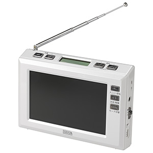 電材堂 【ケース販売特価 10台セット】 ワンセグラジオ 4.3インチディスプレイ ホワイト TV03WHDNZ_set