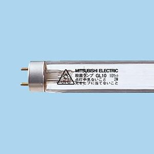 三菱 【ケース販売特価 10本セット】 殺菌ランプ 直管スタータ形 10形 G13口金 GL10_set