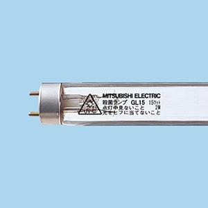 三菱 【ケース販売特価 10本セット】 殺菌ランプ 直管スタータ形 15形 G13口金 GL15_set
