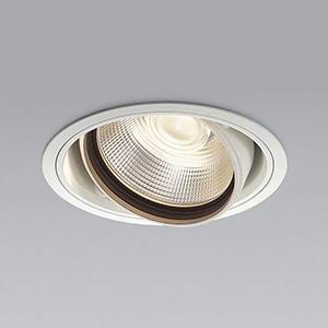 コイズミ照明 LEDユニバーサルダウンライト 明るさ切替タイプ 電球色 埋込穴φ150mm 照度角15° 電源別売 ファインホワイト XD91063L
