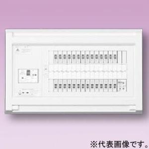 テンパール工業 住宅用分電盤 《パールテクト》 感震機能付 扉なし 24+2 主幹60A YAG36242ES2B
